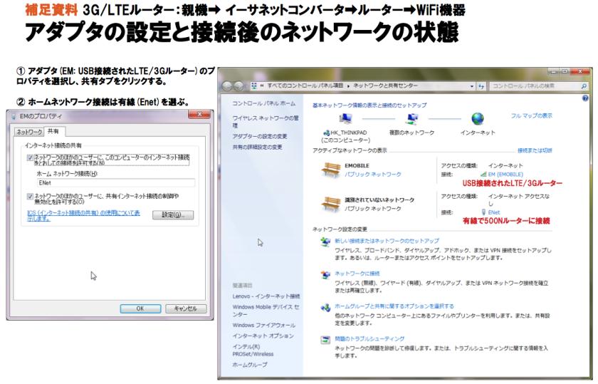 スクリーンショット 2013-03-19 19.39.11