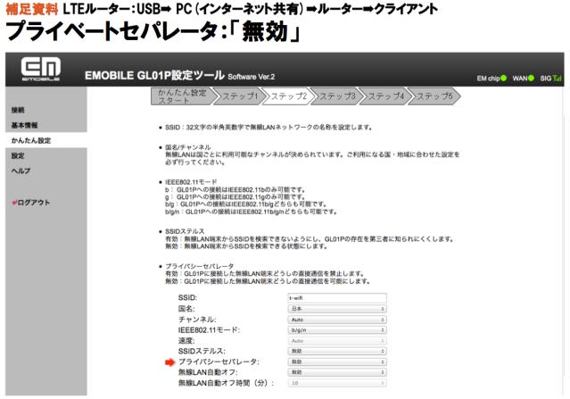 スクリーンショット 2013-03-19 9.09.30