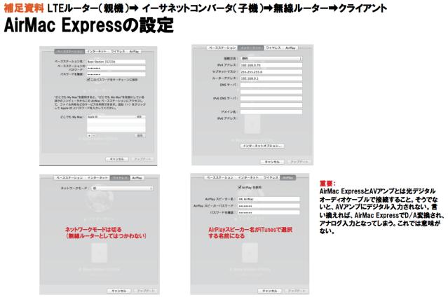 スクリーンショット 2013-03-19 9.58.42