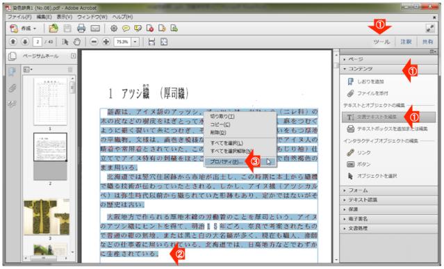 スクリーンショット 2013-04-11 10.14.47