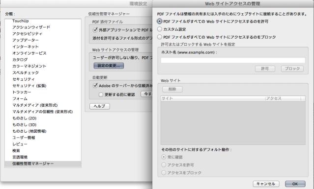 スクリーンショット 2013-04-14 0.37.37