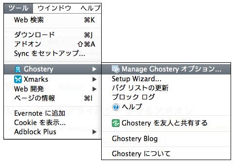 スクリーンショット 2013-06-07 16.03.49