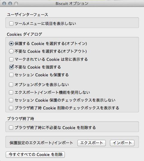 スクリーンショット 2013-06-20 8.53.41