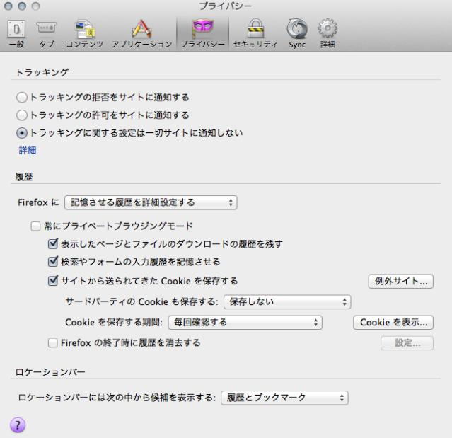 スクリーンショット 2013-09-02 1.10.28