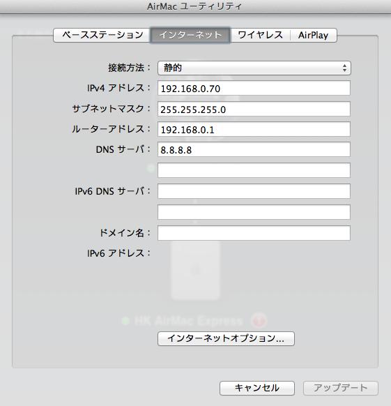 スクリーンショット 2013-08-24 8.57.32