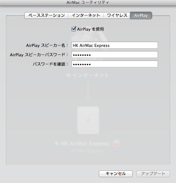 スクリーンショット 2013-08-24 8.58.09