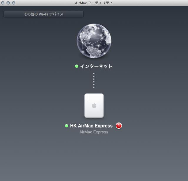 スクリーンショット 2013-08-24 8.58.32