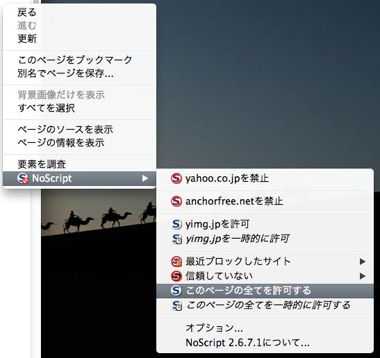 スクリーンショット 2013-09-09 16.39.00