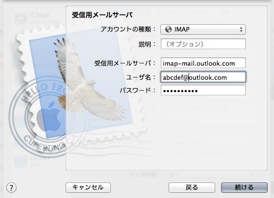 スクリーンショット 2013-09-13 23.58.54
