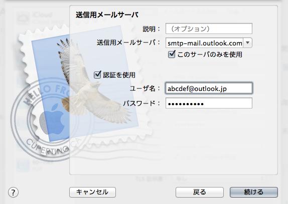 スクリーンショット 2013-09-14 0.04.03