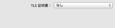 スクリーンショット 2013-09-14 0.17.43