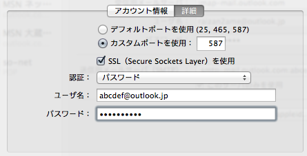 スクリーンショット 2013-09-14 1.51.57