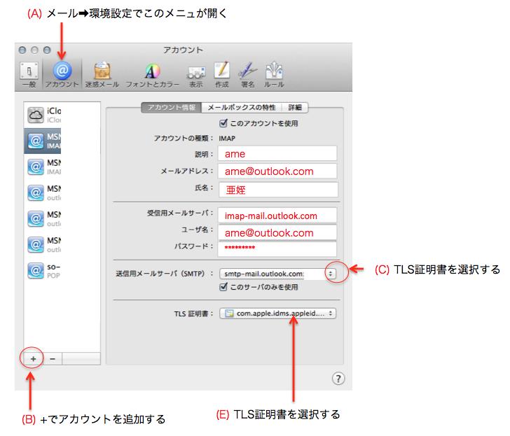 スクリーンショット 2013-09-14 1.54.44