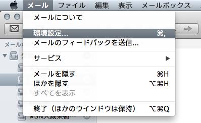 スクリーンショット 2013-09-14 11.17.16