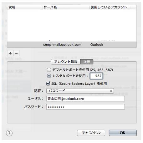 スクリーンショット 2013-09-14 22.57.06