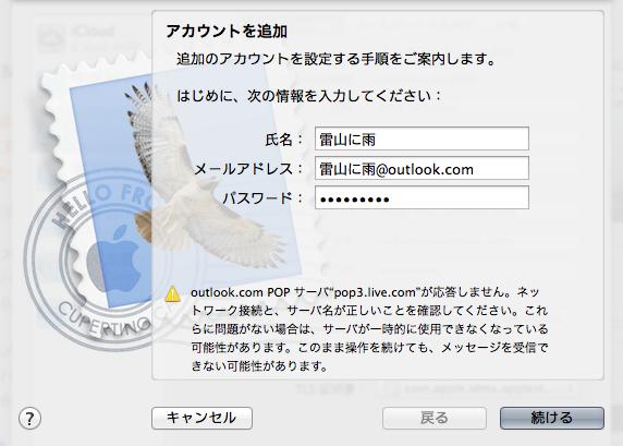 スクリーンショット 2013-09-14 9.13.03