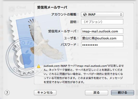 スクリーンショット 2013-09-14 9.14.43