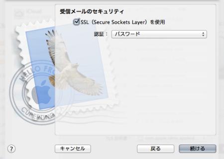 スクリーンショット 2013-09-14 9.15.01
