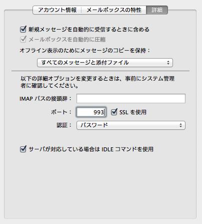 スクリーンショット 2013-09-14 9.21.31