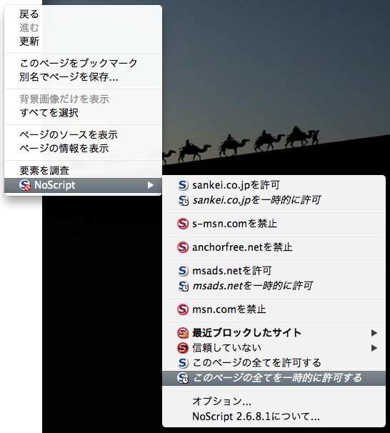 スクリーンショット 2013-09-29 16.34.15