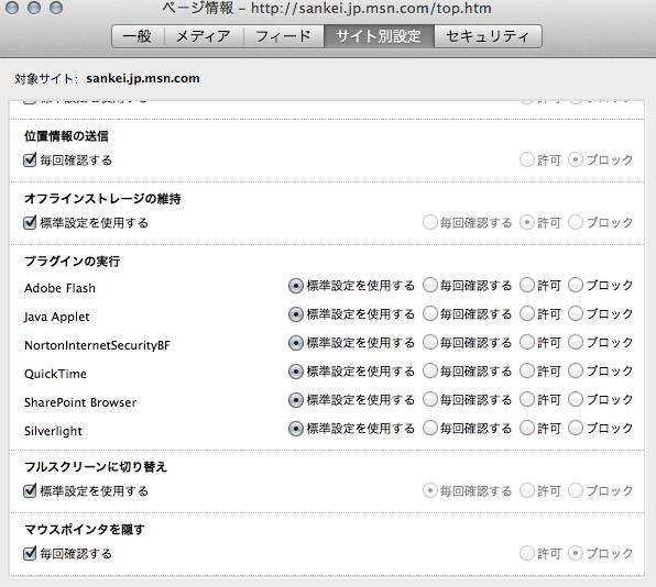 スクリーンショット 2013-09-29 16.40.47