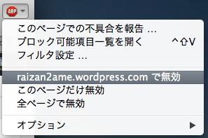スクリーンショット 2013-09-29 16.46.59