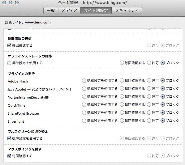 スクリーンショット 2013-10-20 15.10.34