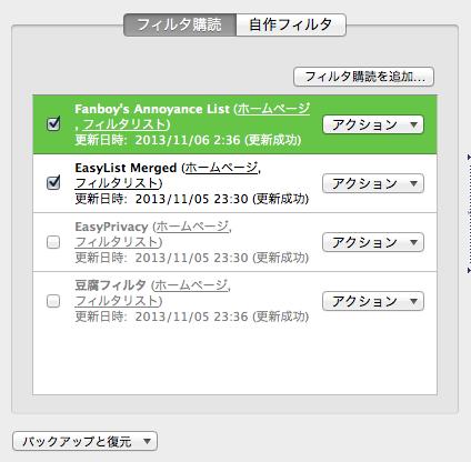 スクリーンショット 2013-11-06 15.28.49