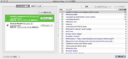 スクリーンショット 2013-11-06 18.03.37