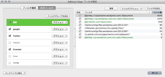 スクリーンショット 2013-11-06 19.54.09