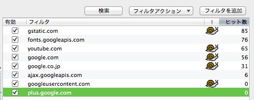 スクリーンショット 2013-11-06 19.59.05