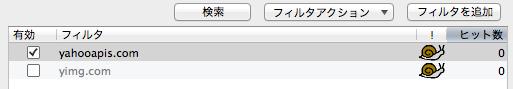 スクリーンショット 2013-11-06 20.02.31
