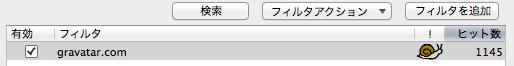 スクリーンショット 2013-11-06 20.03.27