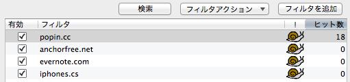 スクリーンショット 2013-11-06 20.05.23