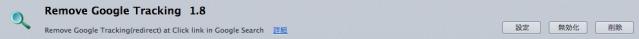 スクリーンショット 2013-11-09 14.07.59