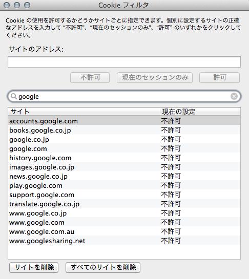 スクリーンショット 2013-11-11 16.36.34