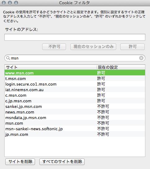 スクリーンショット 2013-11-11 16.37.26