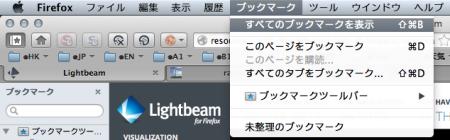 bookmark書き出し2013-12-25 10.02.18