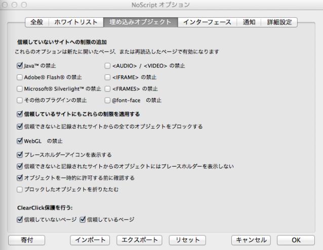 スクリーンショット 2013-12-08 12.07.15