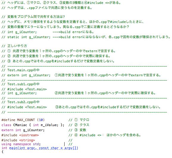 スクリーンショット 2013-12-27 22.18.26