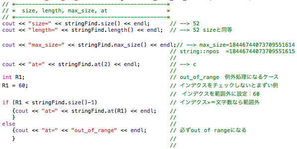 how to find length of string in c++
