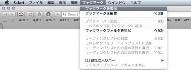 Safari 2013-12-25 10.32.57