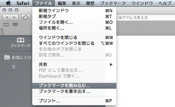 Safari 2013-12-25 10.36.39