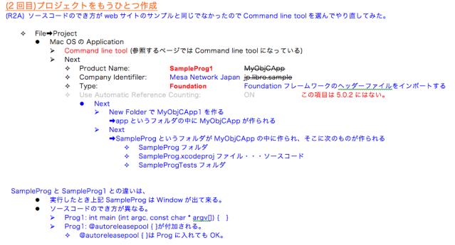 スクリーンショット 2014-01-10 20.13.31