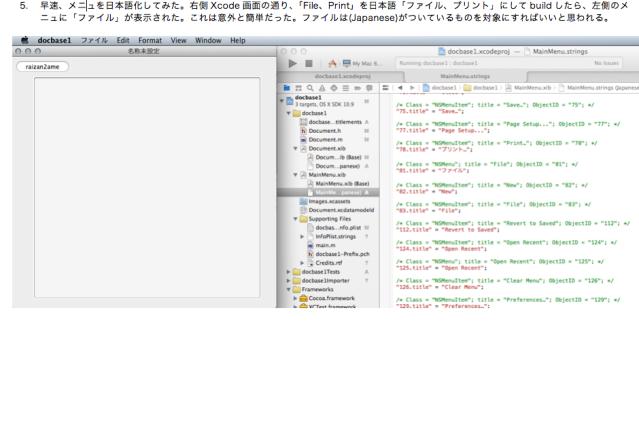 スクリーンショット 2014-01-15 16.16.10