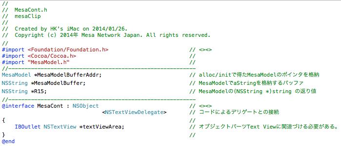 スクリーンショット 2014-01-28 14.20.10