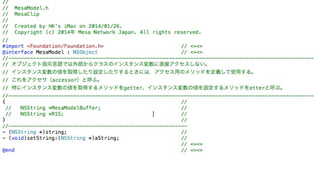 スクリーンショット 2014-01-28 14.21.27