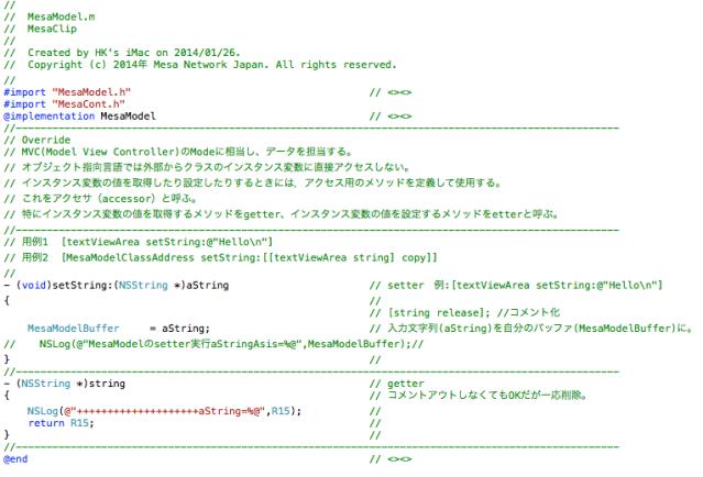スクリーンショット 2014-01-28 14.21.56
