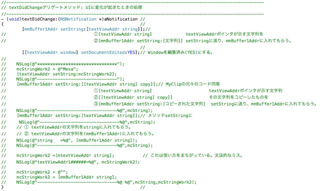 スクリーンショット 2014-01-31 14.48.06
