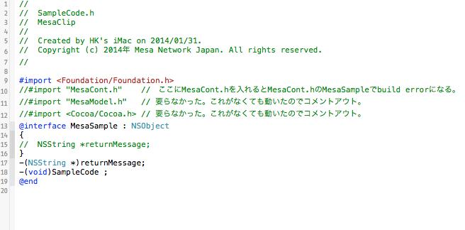 スクリーンショット 2014-01-31 23.34.07